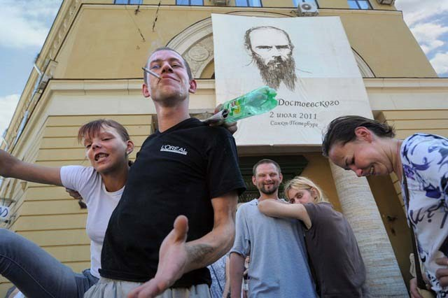 Celebrating of Dostoevsky day St.Petersburg Russia